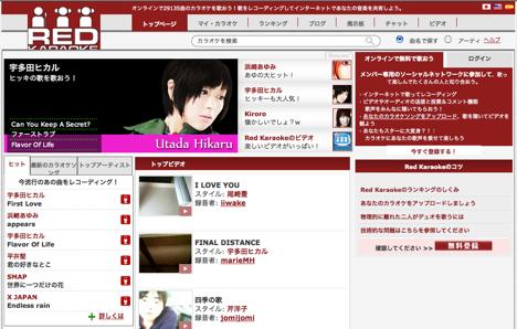 red-karaoke-jp